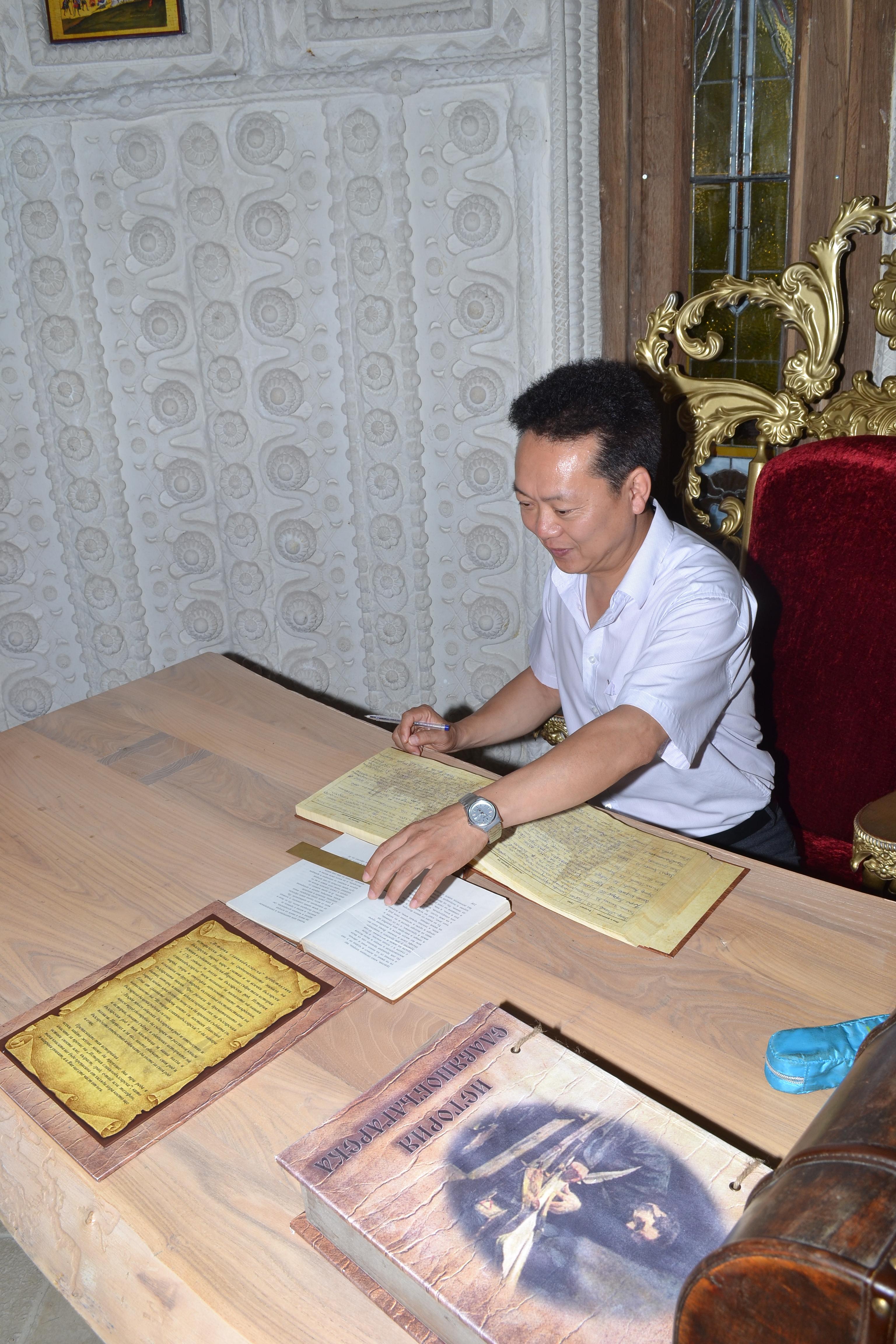 """Корейски дипломат се включи в преписването на """"История Славянобългарска"""""""