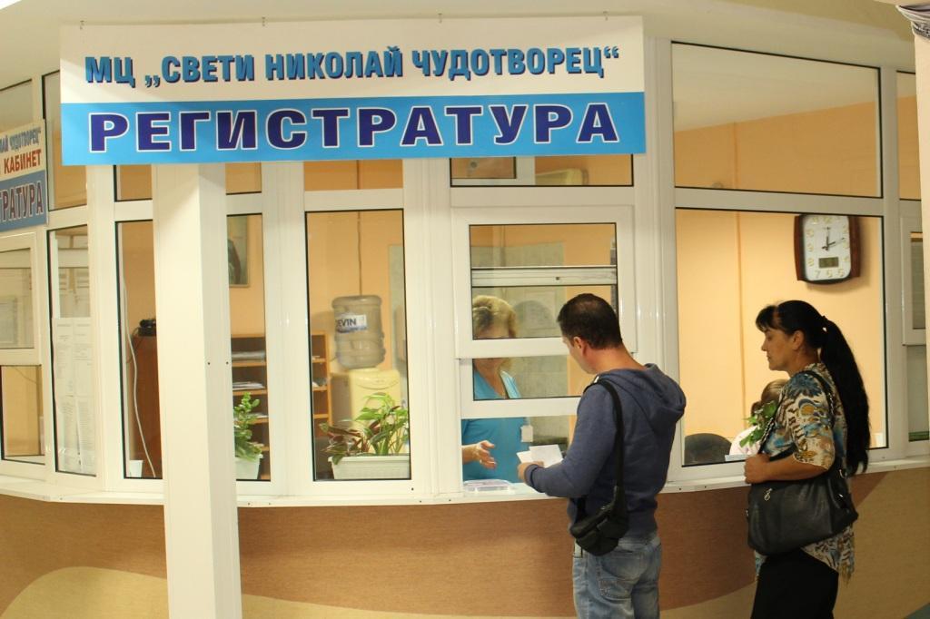 Безплатни прегледи за страдащи от бъбречно-каменна болест ще се провеждат в Бургас