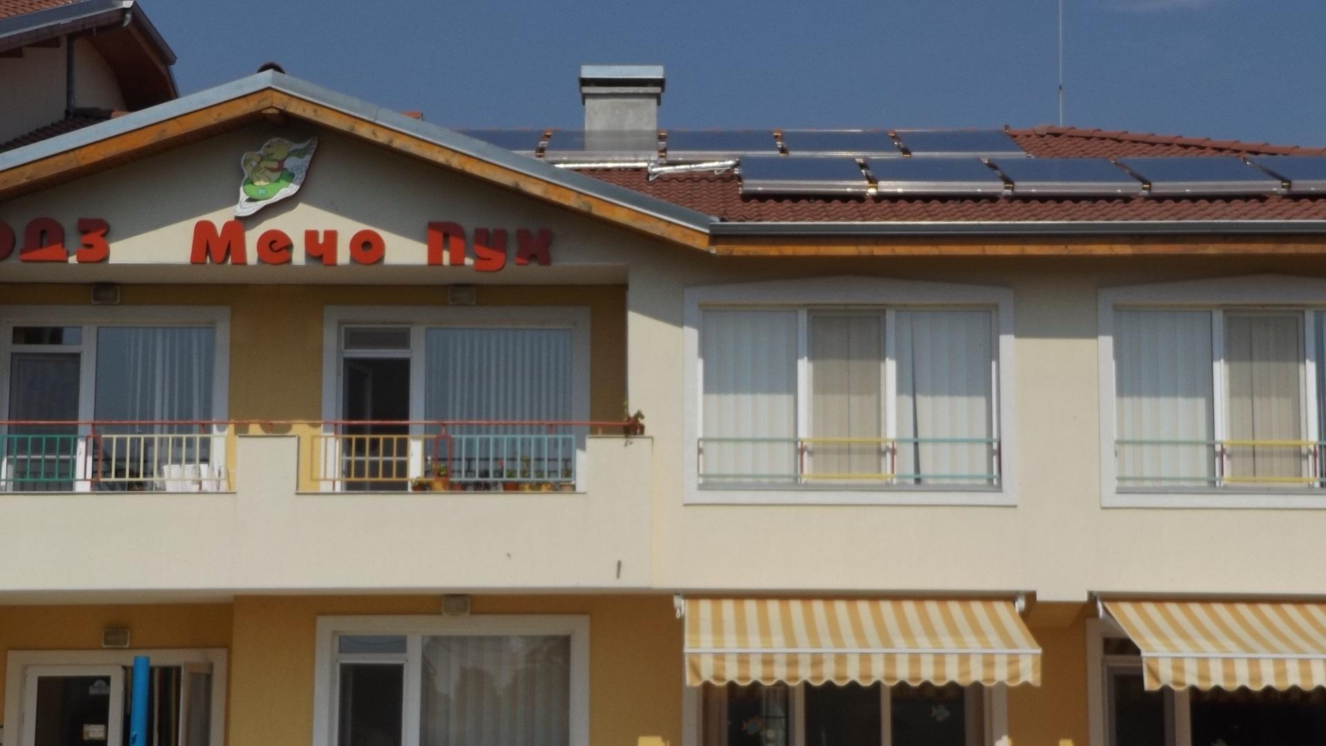 Приключи пореден европроект енергийна ефективност в Несебър