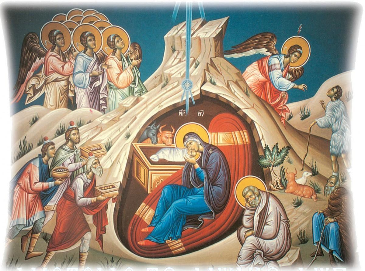 Rodjenje-Hristovo-galerija-ikona-05 Всемирното Православие - БЕСЕДА В ДЕНЯ НА РОЖДЕСТВОТО НА НАШИЯ СПАСИТЕЛ