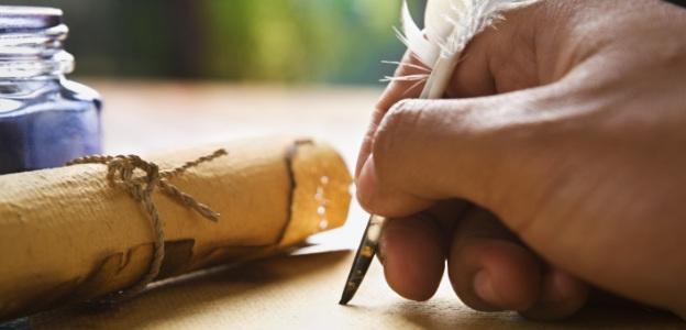 Български пощи стартират конкурс на Всемирния пощенски съюз и ЮНЕСКО