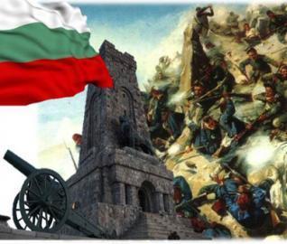 Концерт, изложби, викторини и рецитали за 3 март в Бургас