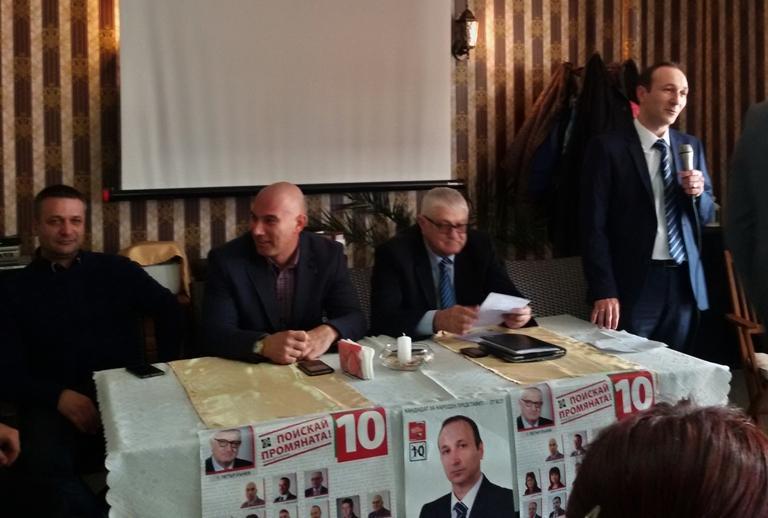 """""""БСП за България"""" проведе предизборна среща с жители на Созопол"""