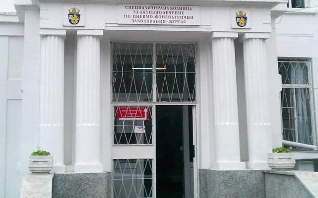 Седмица на отворените врати обяви Белодробната болница