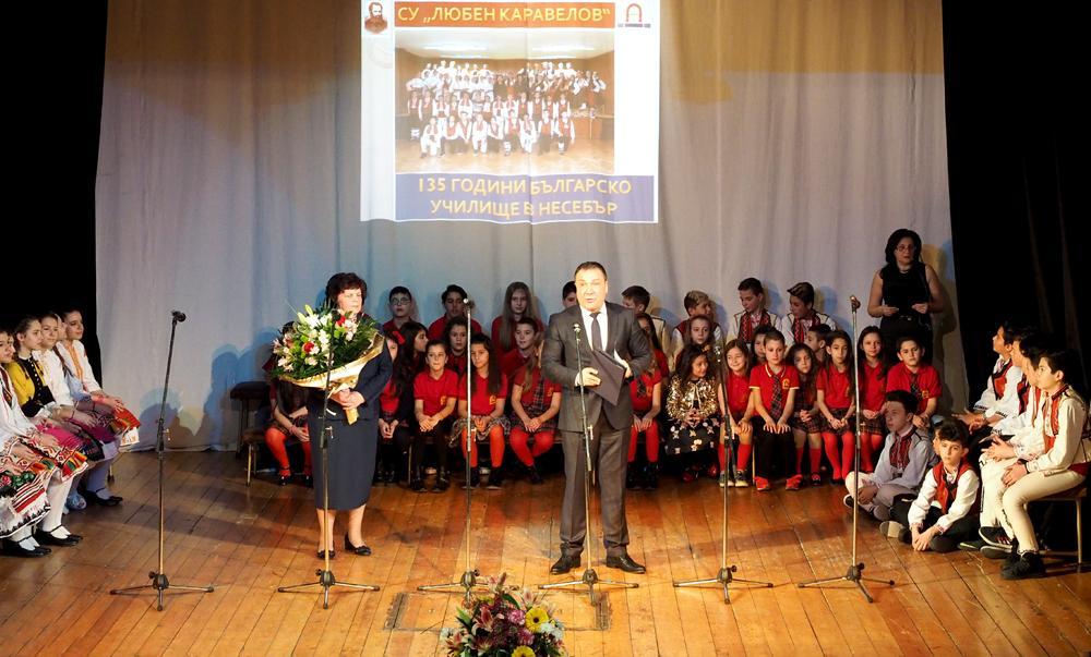 С емоционален концерт най-голямото училище в Несебър отбеляза 135-тата годишнина от основаването си