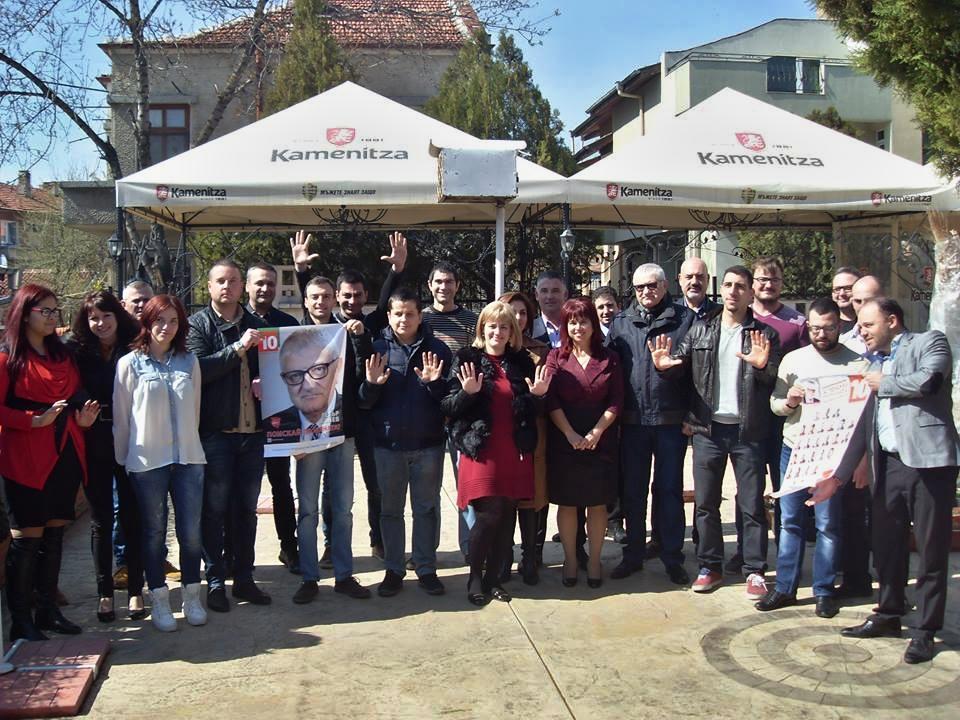 """""""БСП за България"""" обсъди проблемите на младите хора в Айтос с младежките обединения на партията"""