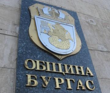 Община Бургас подкрепя креативността и творчеството