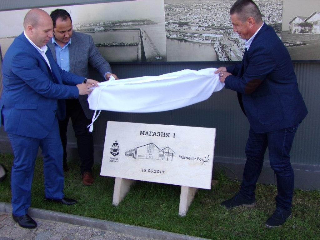 Откриха паметен знак за 114 години Пристанище Бургас