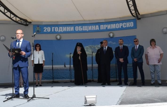 Димитър Рачков, Преслава и Васил Найденов изправиха на крака публиката в Приморско
