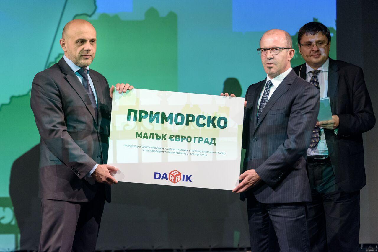 """Обявиха Приморско за """"Евро град"""" на годината"""