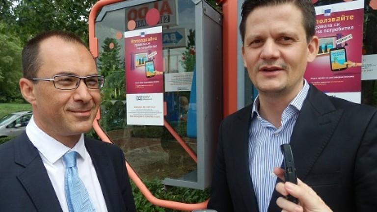 КЗП разкри виртуални приемни за подаване на сигнали по Черноморието