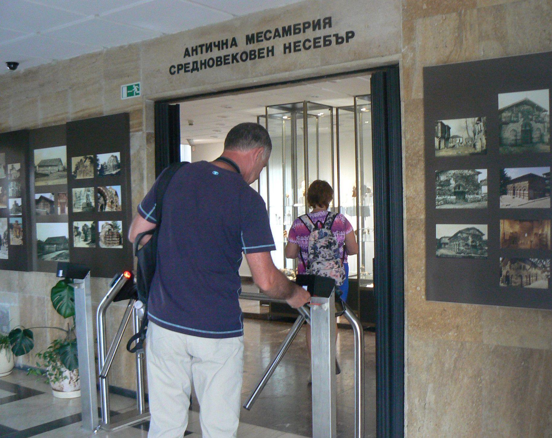"""В музей """"Старинен Несебър"""" заработи автоматизирана система за продажба на билети"""