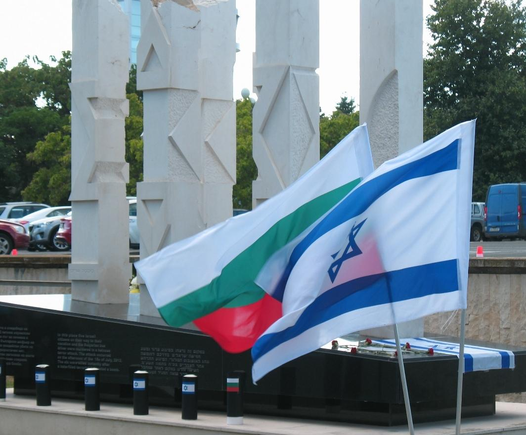 Почитаме паметта на жертвите от атентата на летище Бургас