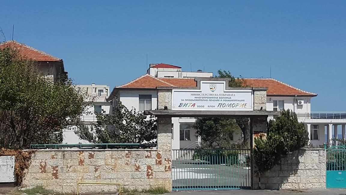 Военният санаториум в Поморие започна да реализира приходи