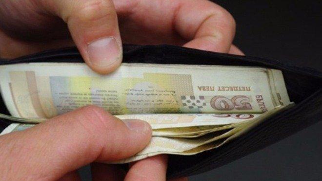 Бургас се нарежда на осмо място по размер на заплатата