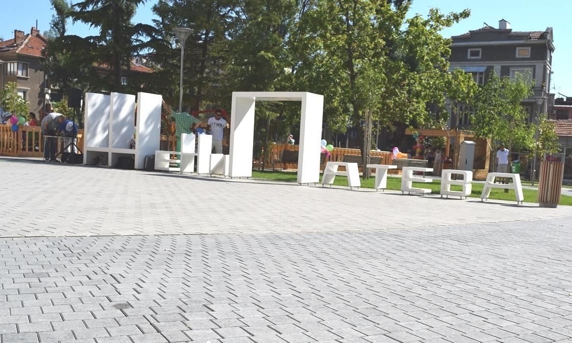 Откриха обновения площад пред стария съд