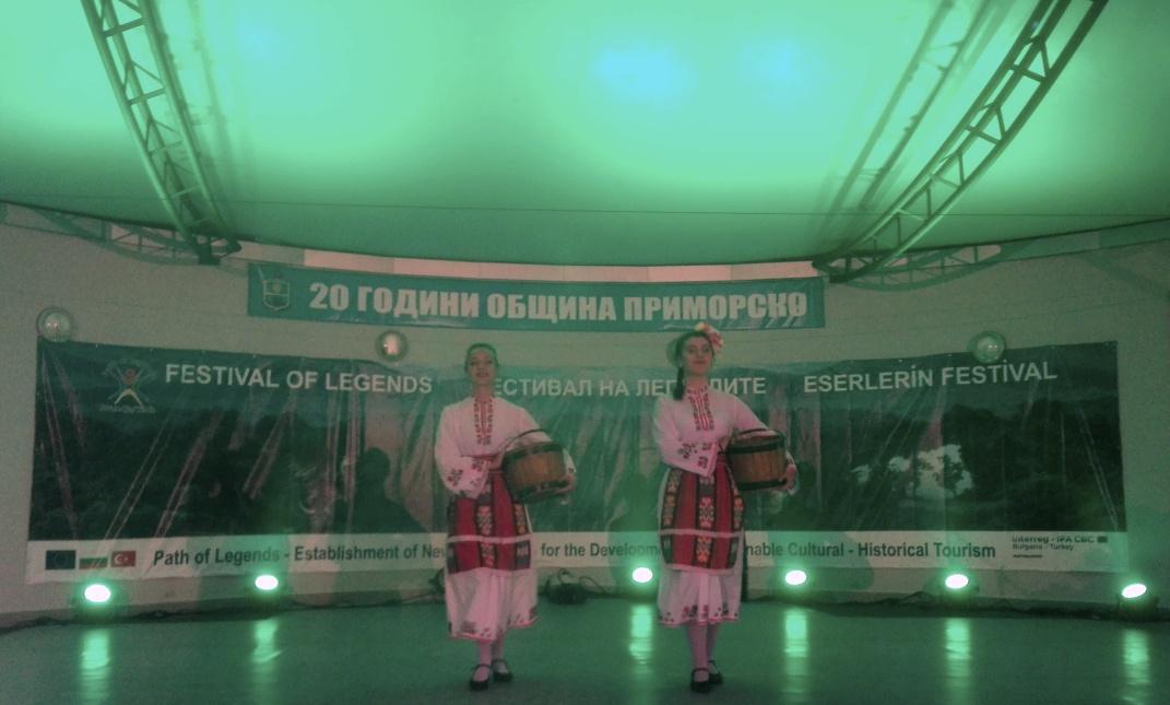 Странджански легенди оживяха в Приморско