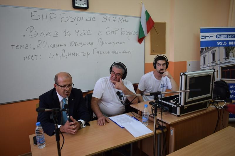 БНР – Бургас отпразнува в Приморско петия си рожден ден