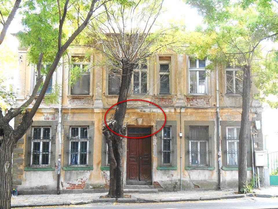 Ще надграждат знаковата 130-годишна къща в центъра на Бургас