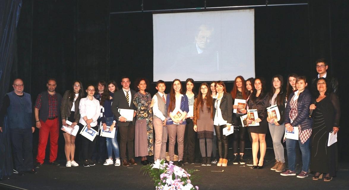 """Център за еврейско-българско сътрудничество """"Алеф"""" обявява Пети национален литературен конкурс за ученици"""