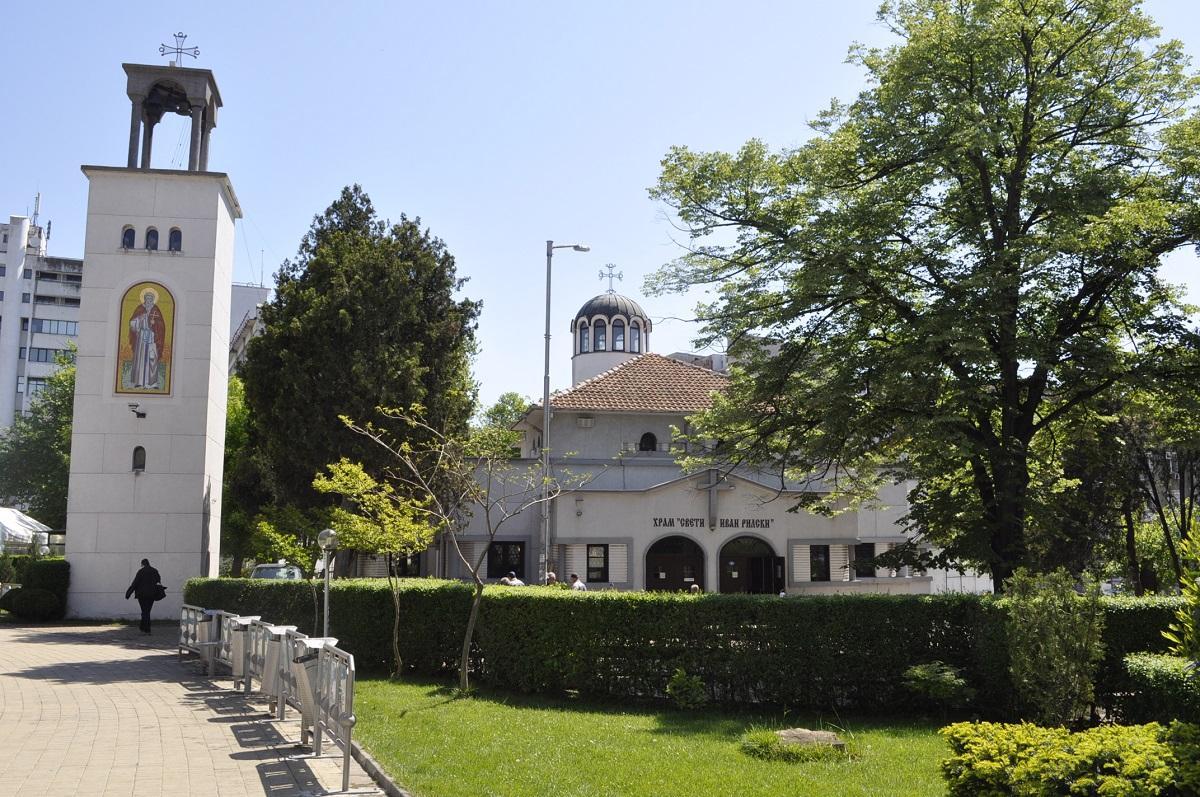 "Изграждат Неделно училище към храм ""Св. Йоан Рилски"" в Бургас"