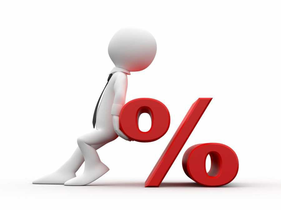 Лихвите по кредитите скачат от следващата година