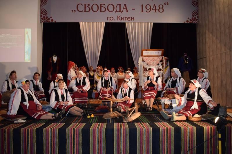 Китен отпразнува 35- годишнината на  Група за автентичен фолклор