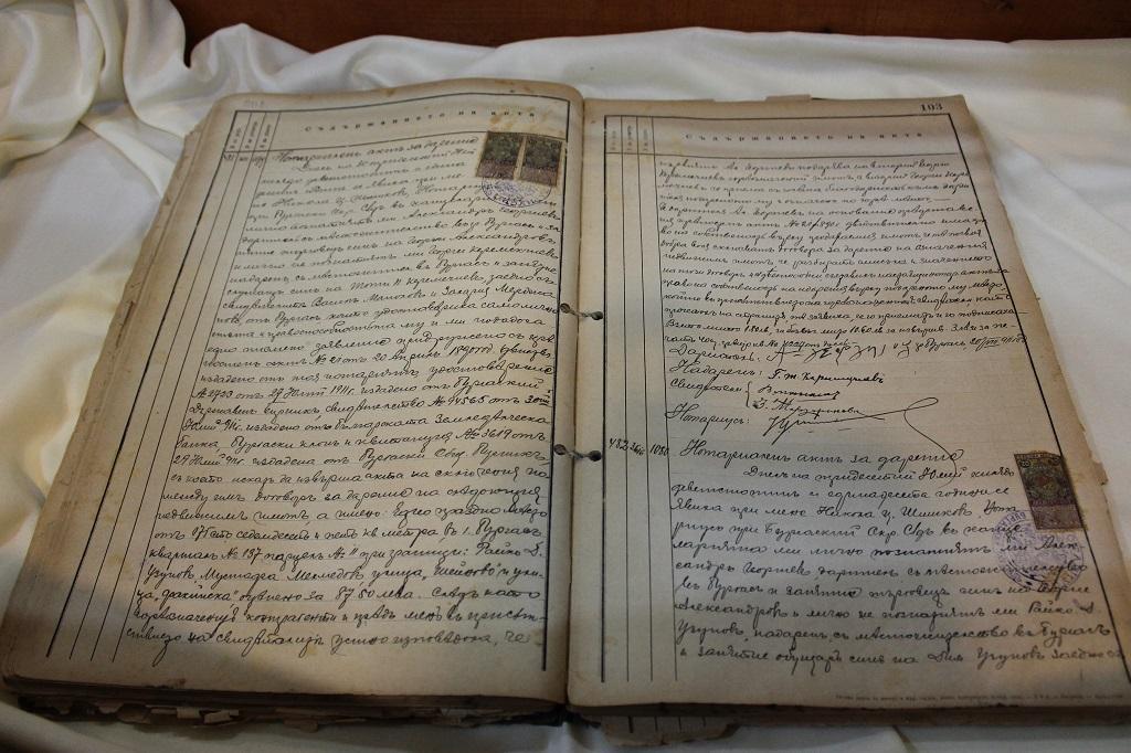 Показват в изложба оригиналното завещание на Коджакафалията