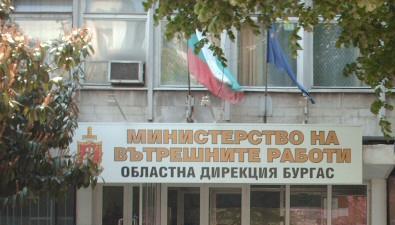 ОДМВР-Бургас апелира за по-висока гражданска активност през 2018 година