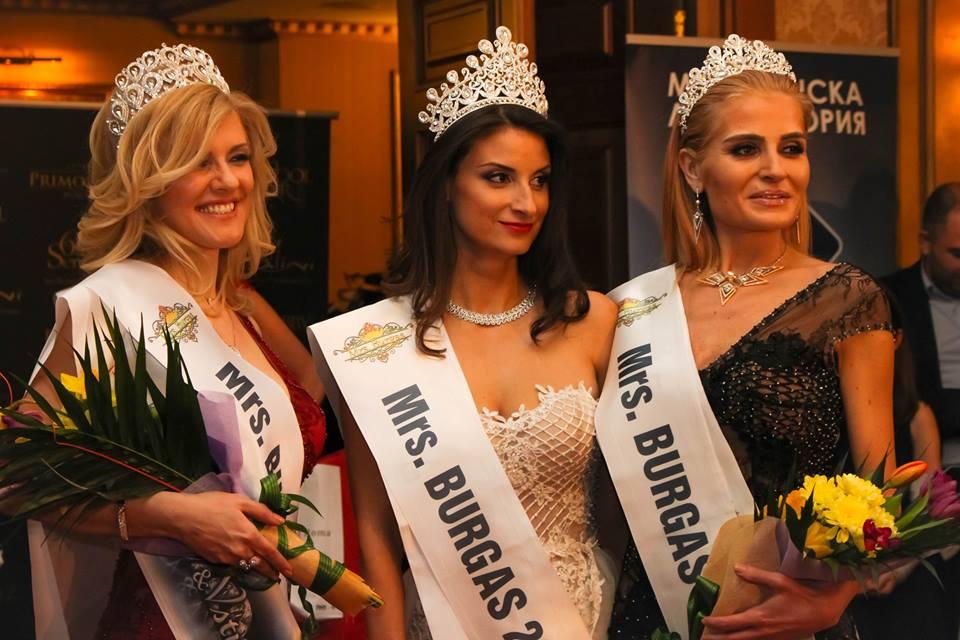 Бургас търси най-красивата омъжена дама