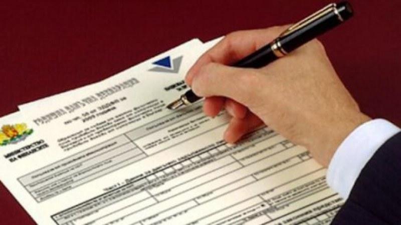 Декларациите с баркод сами смятат дължимия данък