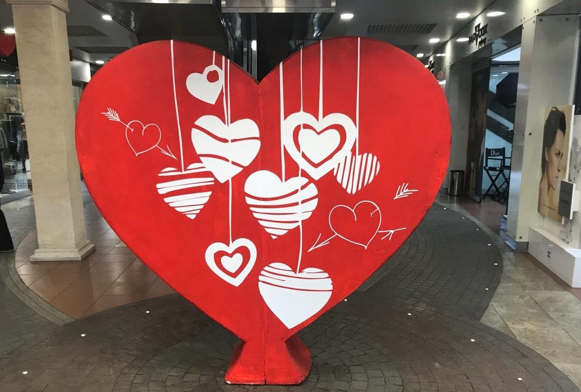 Месец на любовта в Триа Сити Център