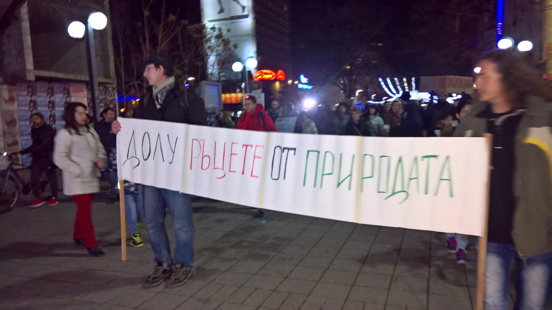 Бургаски бегачи ще загреят трасето за  Run for Pirin