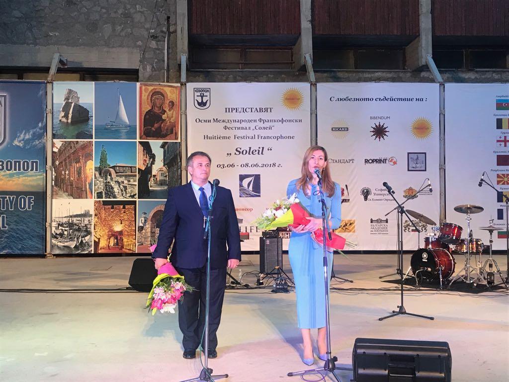 Министър Ангелкова откри сезона в Созопол
