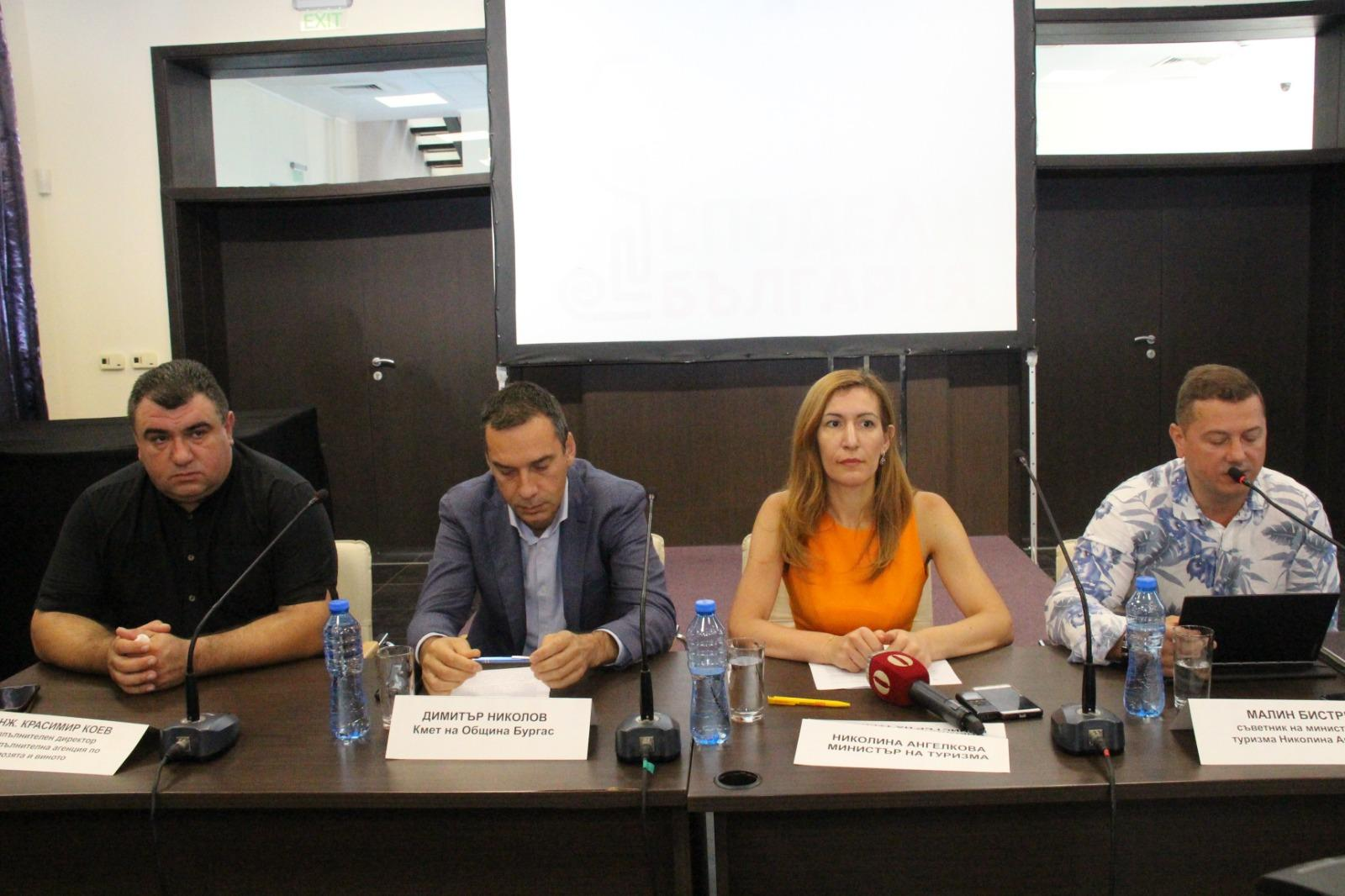 Дискутираха в Бургас винено-кулинарни туристически дестинации в България