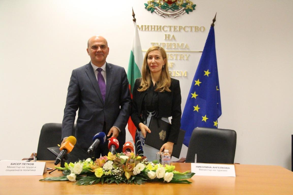 Министър Ангелкова и министър Петков подписаха споразумение за обучение на кадри за туризма