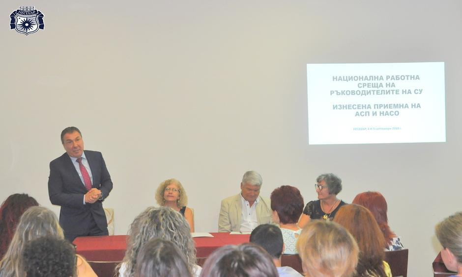 Несебър домакинства националната работна среща на ръководителите на социални услуги