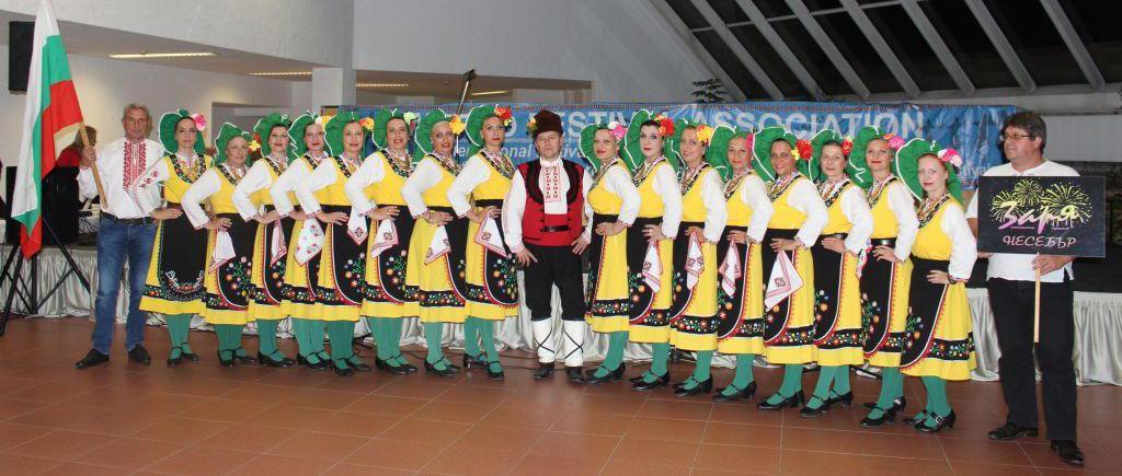 """Несебърската танцова група """"Заря"""" участва в Международен фестивал във Виена"""