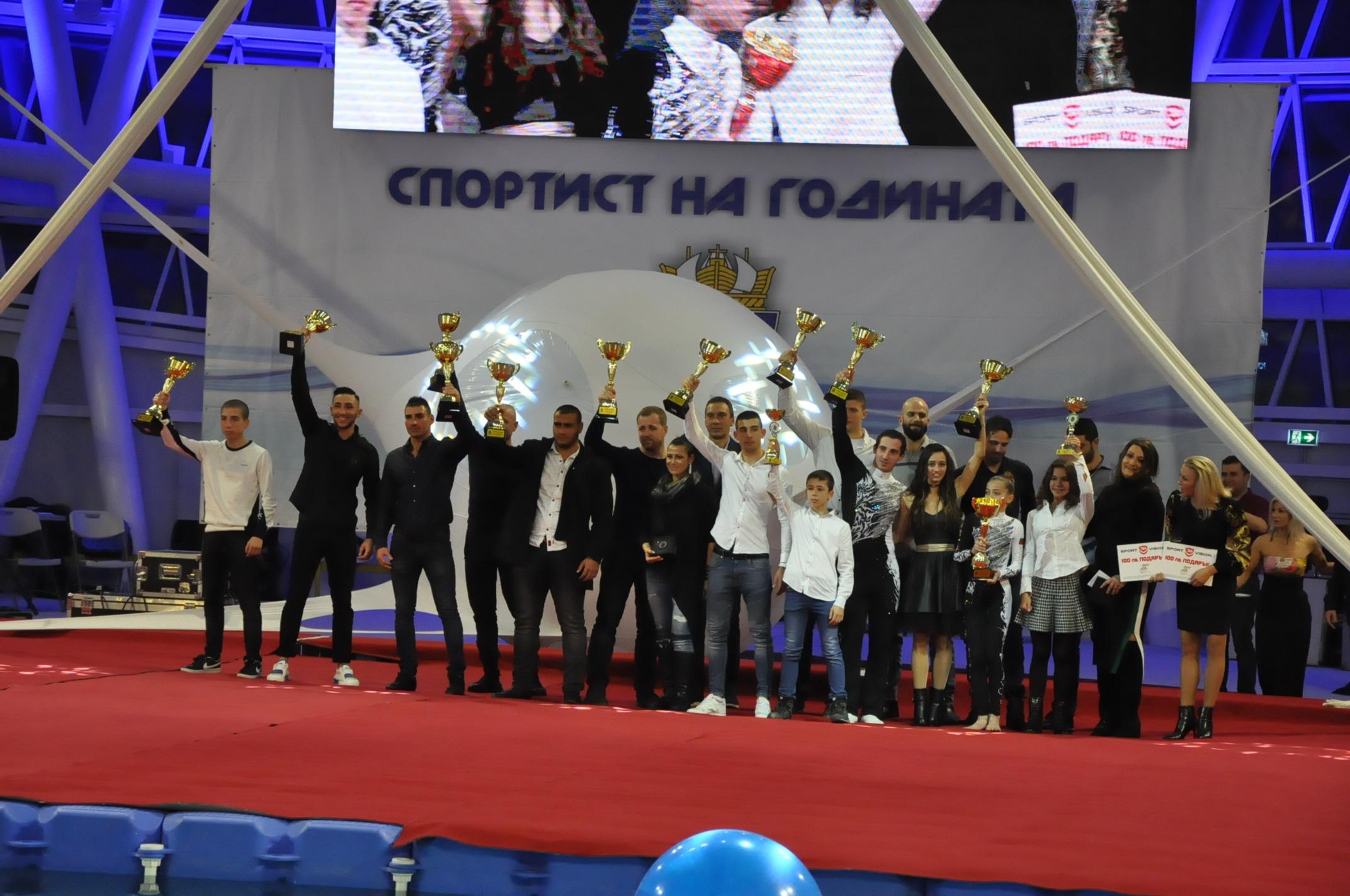 Спортистите на Бургас за 2018 година