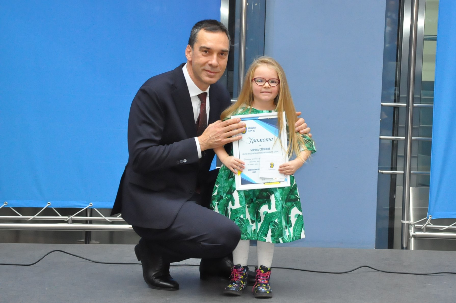 Кметът награди най-успешните бургаски ученици