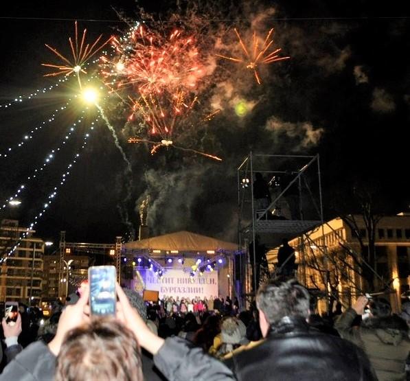 Бургас посреща Нова година с концерт