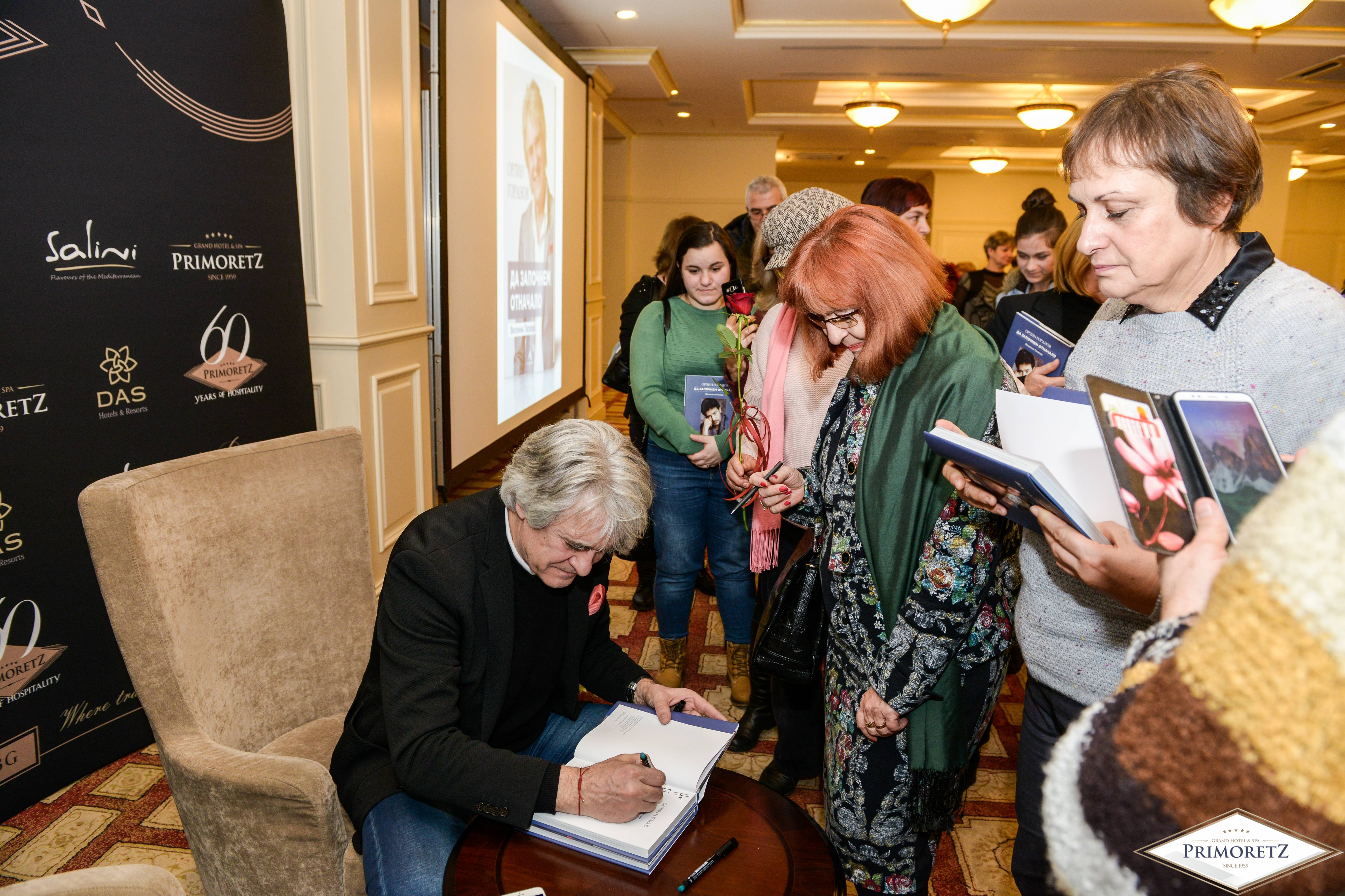 Орлин Горанов представи в Бургас своята книга