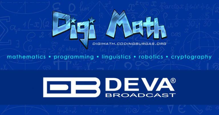 Професионалната гимназия по компютърно програмиране организира състезание по дигитална математика