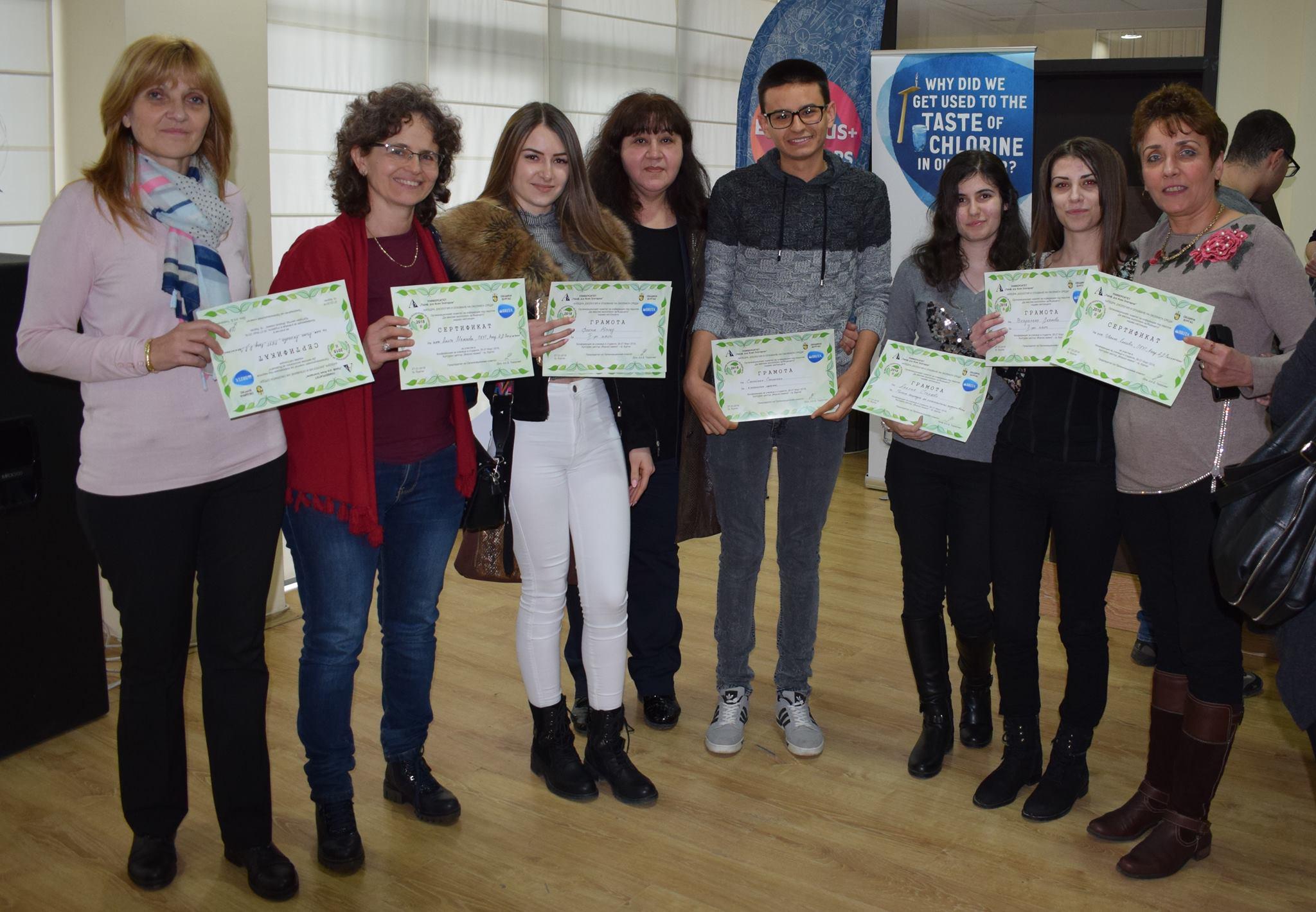 Еко конференция в Бургас дава шанс за прием в университет без изпит
