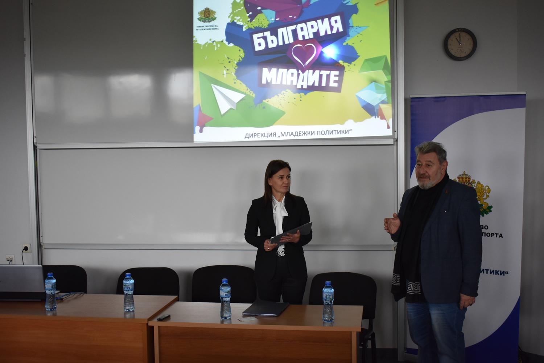 Заместник-министърът Ваня Колева дискутира Национална стратегия за младежта с млади хора в Бургас