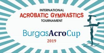 Възраждат международния турнир по акробатика в Бургас