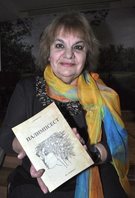 Поетеса от Хасково прави премиера в Бургас