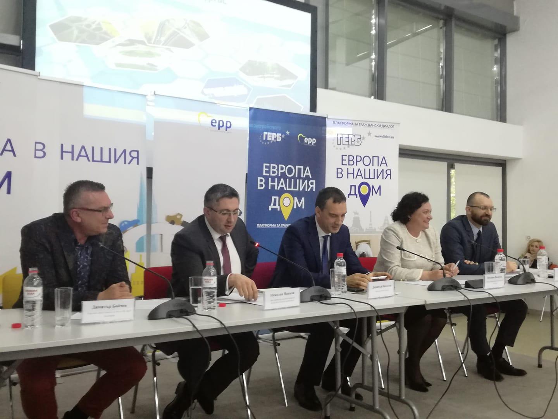 Воден проект за над 500 млн.лв. стартира в Бургас
