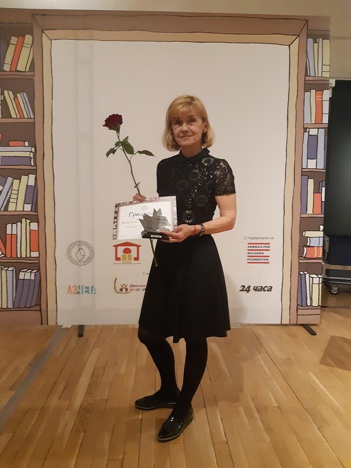 """Регионална библиотека """"Пейо Яворов""""  е библиотека на годината"""