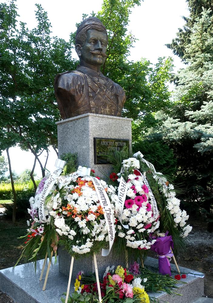 Паметник на Апостол Войвода бе открит в Несебър